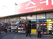 990121韓國之旅~DAY2-1陽智滑雪場:IMG_1414.JPG