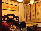 980626潛園擂茶午餐:IMG_9171.JPG