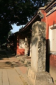 980122-1台南孔廟:IMG_3618.JPG