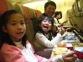 990120韓國之旅~DAY1-1桃園機場:IMG_1361.JPG