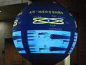 980726科博館DIY:IMG_0149.JPG
