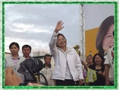 台灣第一女總統:台灣第一女總統17