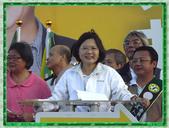 台灣第一女總統:台灣第一女總統02