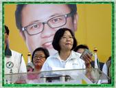 台灣第一女總統:台灣第一女總統09