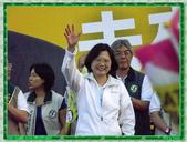台灣第一女總統:台灣第一女總統20
