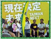 台灣第一女總統:台灣第一女總統21