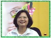 台灣第一女總統:台灣第一女總統10