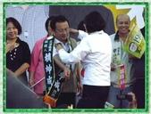 台灣第一女總統:台灣第一女總統23
