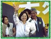 台灣第一女總統:台灣第一女總統01