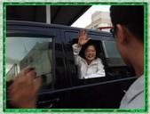 台灣第一女總統:台灣第一女總統03