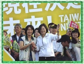 台灣第一女總統:台灣第一女總統12