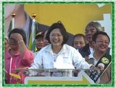 台灣第一女總統:台灣第一女總統04