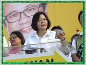 台灣第一女總統:台灣第一女總統13