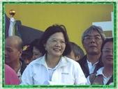 台灣第一女總統:台灣第一女總統05