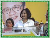 台灣第一女總統:台灣第一女總統15