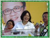 台灣第一女總統:台灣第一女總統07