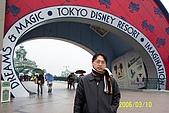 95.03.09~03.13 東京自助之旅:3/10 東京迪士尼樂園大門-BF