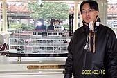 95.03.09~03.13 東京自助之旅:馬克吐溫郵輪-BF
