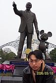 95.03.09~03.13 東京自助之旅:迪士尼樂園的銅像-BF