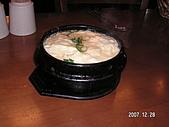 96.12.28~96.12.31 韓國濟州島之旅... :第一天的晚餐-韓定食