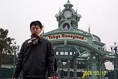 95.03.09~03.13 東京自助之旅:東京迪士尼樂園-BF