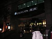 96.12.28~96.12.31 韓國濟州島之旅... :JEJU CITY CON  飯店