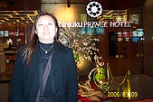95.03.09~03.13 東京自助之旅:新宿王子飯店-小琬