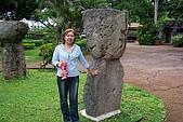 92.07.16~07.19 關島旅行:卡沙馬塔山下的拉丁奇石公園
