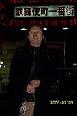 95.03.09~03.13 東京自助之旅:新宿的歌舞伎町-小琬
