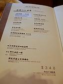 97.08.01~97.08.03香港之旅:8/1全記menu