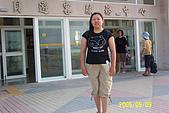 94.09.08~09.10 澎湖之旅:吉貝遊客服務中心