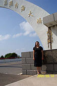 94.09.08~09.10 澎湖之旅:澎湖跨海大橋
