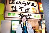 95.03.09~03.13 東京自助之旅:3/9第一晚的晚餐-小妹(小咪)