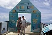 92.07.16~07.19 關島旅行:魚眼公園