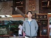 97.08.01~97.08.03香港之旅:全記海鮮(in 西貢)