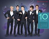 韓國樂天免稅店(Lotte DFS) 2011年1~2012年月明星月曆桌布, 代言圖(崔智友, 玄彬, 宋承憲, 2PM, Big Bang, JYJ, 金賢重, 張根碩, Rain):Big Bang-lotte201110-2.jpg