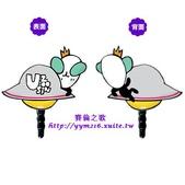 金賢重宇宙神Uzoosin週邊商品寫真:2012宇宙神官方週邊第一彈-5.jpg