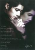 金奎鐘solo專輯Turn Me On封面圖+專輯寫真+MV截圖+飯拍簽名會表演圖:Turn Me On實品圖6.jpg