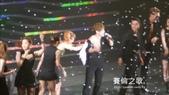 金賢重2012 Kim Hyun Joong Fan Meeting Tour寫真:120519encore lucky guy with logo_2.jpg