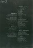 金奎鐘solo專輯Turn Me On封面圖+專輯寫真+MV截圖+飯拍簽名會表演圖:Turn Me On實品圖8.jpg