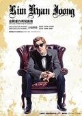 金賢重2012 Kim Hyun Joong Fan Meeting Tour寫真:金賢重台灣見面會海報.jpg