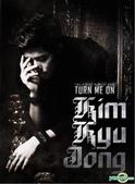金奎鐘solo專輯Turn Me On封面圖+專輯寫真+MV截圖+飯拍簽名會表演圖:Turn Me On專輯封面