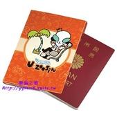 金賢重宇宙神Uzoosin週邊商品寫真:2012宇宙神官方週邊第一彈-12.jpg