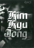 金奎鐘solo專輯Turn Me On封面圖+專輯寫真+MV截圖+飯拍簽名會表演圖:Turn Me On實品圖15.jpg