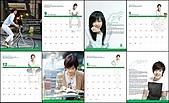 金賢重Keyeast官方商品, 官圖, 桌曆:eco3.jpg