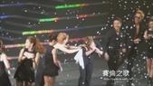 金賢重2012 Kim Hyun Joong Fan Meeting Tour寫真:120519encore lucky guy with logo_7.jpg