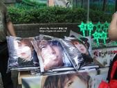 金賢重2012 Kim Hyun Joong Fan Meeting Tour寫真:2012金賢重台北FM非官方週邊商品3.jpg