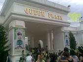 金賢重The Face Shop 2011 Asia Tour越南行:110812簽名Gueen Plaza-TSVN-002.jpg