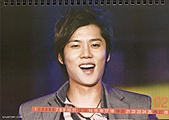 韓站He Story設計2011金奎鐘桌曆:KyuStory月曆-2月.jpg