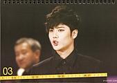 韓站He Story設計2011金奎鐘桌曆:KyuStory月曆-3月.jpg